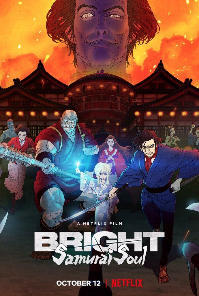Bright Samurai Soul Netflix Film Anime David Ayer Will Smith Kyohei Ishiguro Simu Liu Shang Chi Trailer Bande-annonce